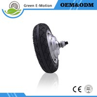 Wholesale Powerful high quality inch electric wheel hub motor mm diameter V W W electric bicycle scooter motor