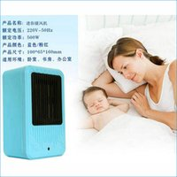 Wholesale Ultra quiet energy saving PTC ceramic heating heater v w blue Mini energy electric heater J14600
