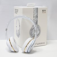 Wholesale Amazing Sound Used Beats Solo2 Wireless Headphones Monkey Year Edition On ear Headphone Headset Refurbished with seal retail box Free DHL