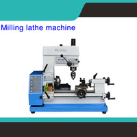 bench drilling machine - Household milling small lathe machine tool bench Multifunction AT125 Bench drilling machine tool