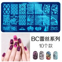 bc film - Manicure Printing Template Bc Lace Template Diy Blue Film Printing Nail Nail Polish Rectangular Steel Plate