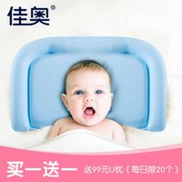 Wholesale Anti migraine jia ao baby pillow pillow newborn baby children years old memory pillow