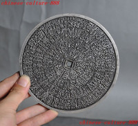 ancient china words - china Chinese fengshui tibet silver Ancient writings words statue Money Coin