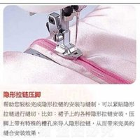 Wholesale Domestic Multi Function Machine Parts Invisible Zipper Presser Foot Metal Material Compatible With Brother Janome Singer