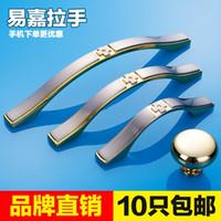 bedside drawers - Yi Jia cabinet door handle modern minimalist furniture hardware handle cabinet shoe bedside drawer handle