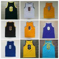 Wholesale Men Fashion Retro Basketball jerseys Style sports jersey Mens Sports Basketball jersey Mix Order Size S XXL