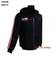 armour coat - 100 GENUINE Mass Effect Hoodie Mass Effect N7 Original Armour Stripe Hoody Mk II Zipper Fleece Cosplay Costume N7 Coat