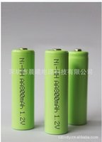 aa size nimh batteries - 2016 Supply of AA size NiMH rechargeable batteries aa800mah NiMH rechargeable batteries NiMH rechargeable battery LED lights New