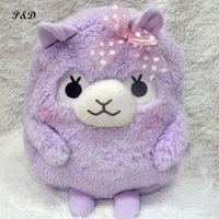 alpaca fashion - 2016 Fashion Alpaca Plush Bags Plushies Mochila Enfant Animals Shape Kawaii Backpack Kids School Bag Birthday Gift