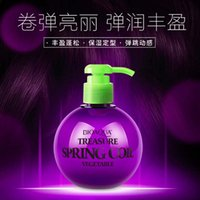 Wholesale Long lasting Hair Style Curl Enhancer Moisturizing Damage Repaired Hair care cream with snail extract Natural Energetic