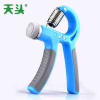 Wholesale mayber sport Hand Grip Strengthener Strength Trainer Adjustable Resistance Lbs Arm Hand Exerciser Non slip Gripper for Athletes