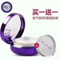 Wholesale BIO DIGITAL Air cushion BB cream