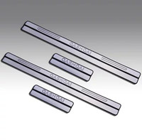 Wholesale 4PCS For Nissan Qashqai stainless steel scuff plate door sill set car accessories for Qashqai