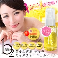 acid mail - belulu Japan direct mail special import solution B2 moisturizer moisturizing gel beauty liquid placenta essence hyaluronic acid