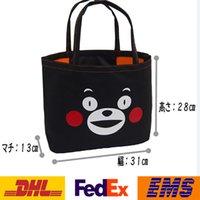 Wholesale DHL New Cartoon Kumamon Canvas bag Unisex Portable Folding Pouch Lunch Handbag Bags Shopping Bags Purse Enviorment Safe Handbag WX B08