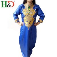 african embroidery designs - 2016 new fashion rich African woman African women dress design embroidery African dress African design S2555