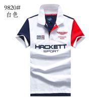 Cheap 2016 Fashion Embroidery Mens For Men Hacket shirt polos T shirts men Cheap shirt Dudalina camisa Plus Size: M-XXL polo casual shirt