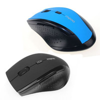 gaming mouse sale canada