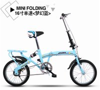 best steel bike - 2016 Folding Bikes inch Best Gift for Students Child and Girlfriend I love it very much Ultralight and Convenient