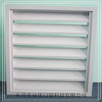 aluminum window shutters - Factory price exquisite aluminum glass window shutters from China supplier BYC160407