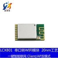 Wholesale MTK7681 wireless serial port WIFI module UART module through low power MCU