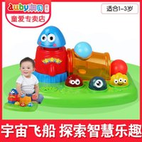 Wholesale AUBAY new spacecraft percussion music baby puzzle educational percussion beat children toy shrewmouse