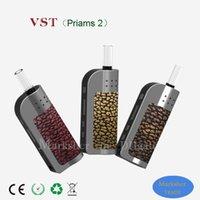Acheter Vaporisateur herbal numérique-Vaporisateur en céramique avec affichage numérique, VST vaporisateur à base de plantes avec batterie échangeable, l'usine fournit directement et Livraison gratuite par E-post