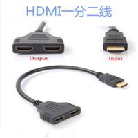hdmi dvd player - Splitter Cable P HDMI Male to Female Port In Out HDMI Splitter Cable Adapter Converter For Xbox PS3 DVD players etc V1190