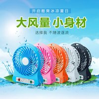 Wholesale Home Mini Electrical Portable Fan Personal Rechargeable Power Bank Fan with LED Light USB Adjustable Speeds Colorful Mini Fans Outdoor