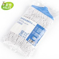 Wholesale replaceable mop head Cotton mop Strong absorption On sale high quality household multi use