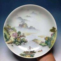 achat en gros de qianlong porcelaine-Chine exquise porcelaine blanche et blanche Qing Qianlong Kowloon plaque
