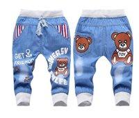 Wholesale summer new children s clothing boy pants Korean children jeans cartoon children pants Shorts
