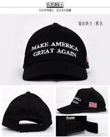 Wholesale baseball cap Trump Election MAKE AMERICA GREAT AGAIN Snapbacks Sports Caps mix designs