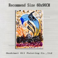 arab artists - New Designed Artist Pure Handmade High Quality Abstract Islam Calligraphy Oil Painting On Canvas Arab Wall Artwork On Canvas