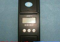 ammonia detectors - Ammonia colorimeter content concentration detector Rapid determination mgl