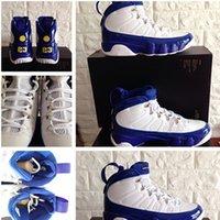 air stars - air retro man basketball shoes retro shoes size eur