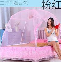 bi folding doors - Mongolia bag net two open door zipper support single student dormitory m bed home