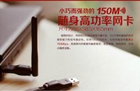 Wholesale 2016 m usb wifi with antenna wireless wifi adapter use for mag254 and v7 box openbox