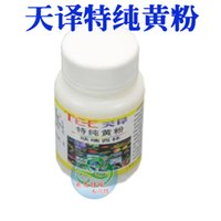 aquarium fish medicine - Tianyi extra virgin powder aquarium tropical fish medicine white dots of white hair gill unfinished Specter price of new dr