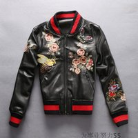Wholesale S XL stand collar baseball uniform fashion women sheepskin leather jackets embroidery printing short style leather jacket