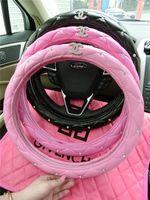 Wholesale Fashion car auto supplies Rhinestone diamond wheel set of the set of SHYP0680 female