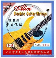 Wholesale new fashion AC musical instrument guitar string electronic guitar strings E