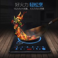 Wholesale hot pot electromagnetic oven cool thin touch screen home big fire Induction Cookers Kitchen Appliances