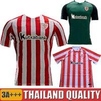 athletic bilbao shirt - Athletic Bilbao Soccer Jersey Home red Away black spain camiseta athletic de bilbao MUNIAIN ADURIZ SUSAETA Football Shirts