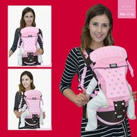 Wholesale New Baby Carrier Multifunction Breathable Backpacks Multifunctional breathable baby sling strap baby stool waist belt holding four available