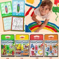 art doodle book - 2016 Reusable Pen Aqua Adult Coloring Books Doodle Arts Drawing Writing On The Go Bundle Paint Board Toys for Children Kids