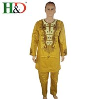 Wholesale Men s Clothing African African wealthy man Dashiki clothing Bazin cotton material embroidery popular men s traditional African clothing PH46