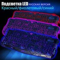 Versión rusa Rojo / Púrpura / Azul Retroiluminación LED Pro Gaming Teclado M200 USB con conexión por cable Powered N-Key completo para LOL Periféricos de Ordenador