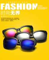 big features - The new Ms Korean fashion big box sunglasses tide models sunglasses sunglasses direct Features