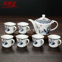 Wholesale Jingdezhen ceramic tea cup teapot exquisite tea set